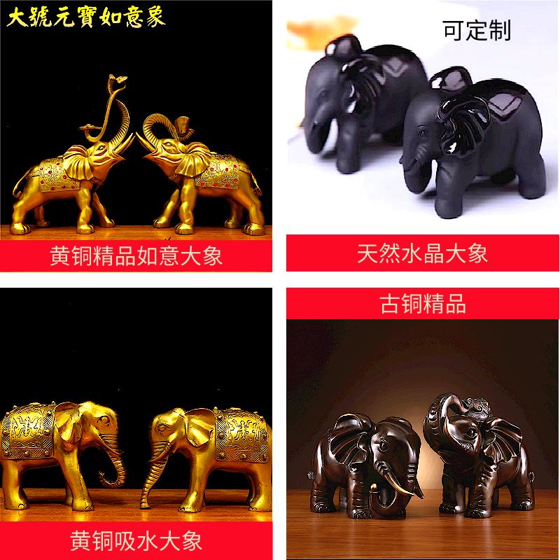 风水招财化煞铜大象